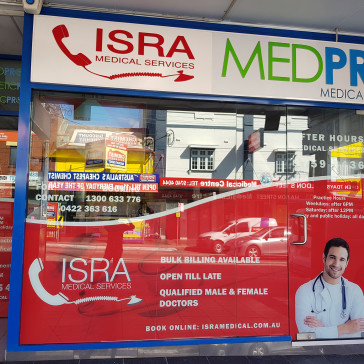 ISRA Medical Services - Lakemba
