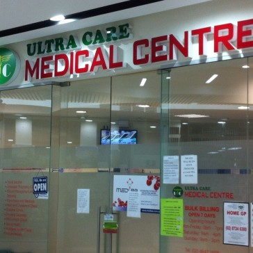 Ultra Care Medical Centre