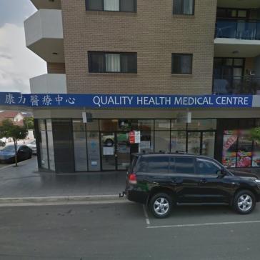 Quality Health Medical Centre